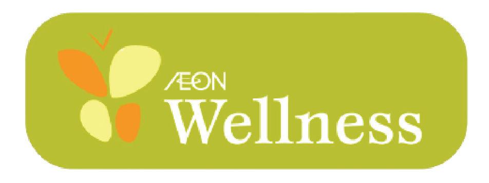 Wellness : Brand Short Description Type Here.